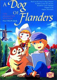 Фландрийский пёс (1997)