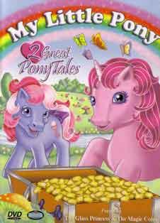 Мой маленький пони и друзья (сериал 1986 – 1987)