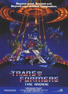 Трансформеры (1986)