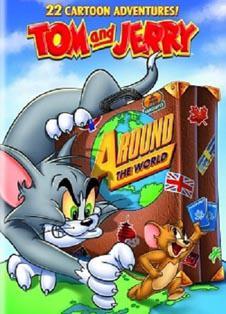 Том и Джерри: Вокруг света (2012)