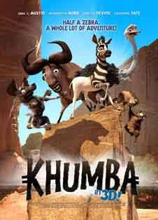 Кумба (2013)