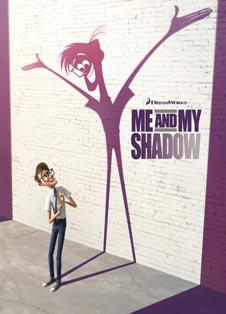 Я и моя тень (2014)