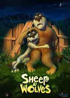 Волки и овцы (2015)