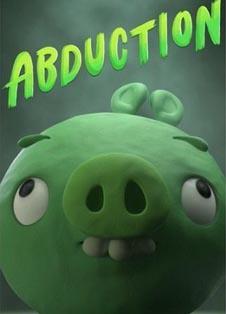 Истории свинок (сериал 2014)