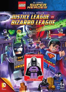 Лига справедливости против Лиги Бизарро (2015)